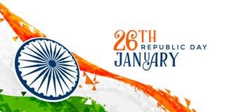 26 de enero diseño indio de la bandera del día de la república ilustración del vector