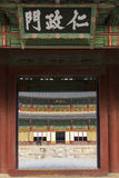 30 de enero 2016, Seul, República de Corea, detalle arquitectónico - K Imágenes de archivo libres de regalías