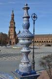 de espana plaza seville spain Arkivfoto