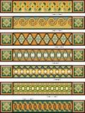 De estilo celta Imágenes de archivo libres de regalías