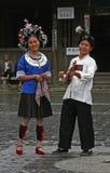 De etnische minderheidmensen van dong Stock Afbeelding