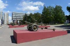 De expositie van het artilleriemateriaal tijdens de grote Patriottische oorlog bij het Museum van defensie van Moskou in het Olym Royalty-vrije Stock Afbeelding