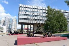 De expositie van het artilleriemateriaal tijdens de grote Patriottische oorlog bij het Museum van defensie van Moskou in het Olym Royalty-vrije Stock Foto