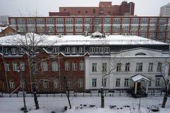 De fabriek van het Goznakgeld Royalty-vrije Stock Afbeeldingen