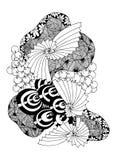 De fantasie bloeit kleurende pagina Hand getrokken krabbel Bloemen gevormde vectorillustratie Stock Foto