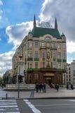 25 de febrero de 2017 - Belgrado, Serbia - el hotel de cuatro estrellas famoso Moskva en el centro de Belgrado Foto de archivo libre de regalías