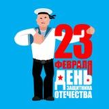 23 de febrero Defensor del día de la patria Los pulgares del marinero suben y los wi Fotografía de archivo