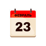 23 de febrero icono del calendario Fotos de archivo libres de regalías