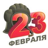 23 de fevereiro defensor do dia da pátria Texto do cumprimento da rotulação do russo Capacete do tanque Fotografia de Stock