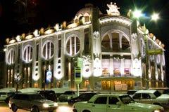 De filharmonische Maatschappij zijn nacht Royalty-vrije Stock Foto's