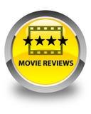 De film herziet glanzende gele ronde knoop Stock Foto's