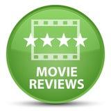 De film herziet speciale zachte groene ronde knoop Royalty-vrije Stock Afbeeldingen