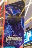 De de filmaffiche van The Avengers Endgame, is een Amerikaanse die superherofilm van 2019 op het team van Marvel Comicssuperhero  stock fotografie