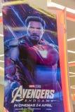De de filmaffiche van The Avengers Endgame, is een Amerikaanse die superherofilm van 2019 op het team van Marvel Comicssuperhero  royalty-vrije stock afbeeldingen