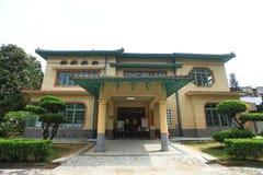 De Filmcentrum van Tainan Stock Afbeeldingen