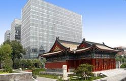 De Financiële Straat van Peking. stock foto