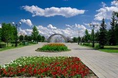 De fontein van de regenboog Royalty-vrije Stock Fotografie