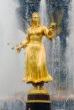 De fontein van de volkerenvriendschap bij VDNKH-park in Moskou Royalty-vrije Stock Foto's
