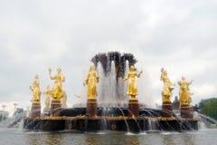 De fontein van de volkerenvriendschap bij VDNKH-park in Moskou Royalty-vrije Stock Afbeeldingen