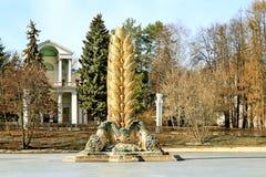 De fontein van orengraan Stock Foto's
