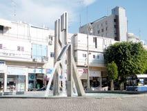 De fontein van Petahtikva op Haim Ozer st 2010 Royalty-vrije Stock Fotografie