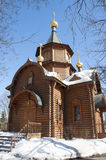 Houten kerk van Christus de Verlosser Stock Foto's
