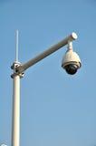 De foto van het toezicht cameraï concept ¼ ŒSecurity cameraï ¼ Œ van moderne veiligheid en publ stock fotografie