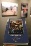 De fotografische tentoonstelling van BRUNO BARBEY S Stock Foto's