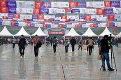 De Franse Week 2014 van Sichuan (Nanchong) Stock Foto's