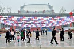De Franse Week 2014 van Sichuan (Nanchong) Royalty-vrije Stock Afbeeldingen