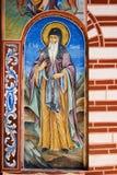 De Fresko van heilige Ivan Rilski stock foto's