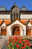 De Galerij van Tretyakov van de staat Stock Afbeelding