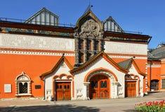 De Galerij van Tretyakov van de staat Moskou, Rusland Royalty-vrije Stock Afbeelding