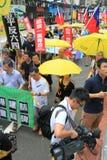 2015 de gebeurtenis van Hong Kong maart van 26ste verjaardag van de Vierkante protesten van Tiananmen van 1989 Stock Afbeeldingen