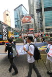 De gebeurtenis van Hong Kong maart van 26ste verjaardag van de Vierkante protesten van Tiananmen van 1989 Royalty-vrije Stock Fotografie