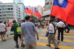 2015 de gebeurtenis van Hong Kong maart van 26ste verjaardag van de Vierkante protesten van Tiananmen van 1989 Royalty-vrije Stock Afbeelding
