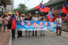 2015 de gebeurtenis van Hong Kong maart van 26ste verjaardag van de Vierkante protesten van Tiananmen van 1989 Royalty-vrije Stock Foto