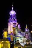 De Gebouwen van het ijs bij de Wereld van het Ijs en van de Sneeuw van Harbin in Harbin China Royalty-vrije Stock Fotografie