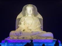 De Gebouwen van het ijs bij de Wereld van het Ijs en van de Sneeuw van Harbin in Harbin China Stock Afbeelding