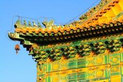 De gekleurde glansbouw Royalty-vrije Stock Afbeeldingen