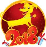 De gele Hond is het Chinese dierenriemsymbool van het Nieuwjaar 2018 Stock Afbeeldingen