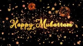 De gelukkige Abstracte deeltjes van Muharram en schitteren de kaarttekst van de vuurwerkgroet royalty-vrije illustratie