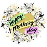 De gelukkige achtergrond van de Dag van Moeders Stock Foto