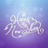 De gelukkige achtergrond van het Nieuwjaar vector illustratie