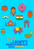 De gelukkige banner van de onafhankelijkheidsdag Stock Foto