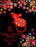 De gelukkige Chinese kaart van de Nieuwjaar decoratieve groet met grappige rode rat, kleurrijke bloemenpatroon en hiërogliefrat D vector illustratie