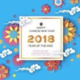 De gelukkige Chinese Kaart van de Nieuwjaar 2018 Groet Jaar van de Hond De bloemen van de origami tekst Vierkant frame Bevallige  Stock Foto's