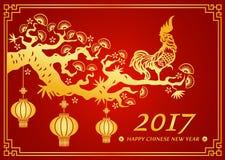 De gelukkige Chinese nieuwe jaar 2017 kaart is lantaarns en Gouden Kippenhaan op boom Royalty-vrije Stock Afbeeldingen