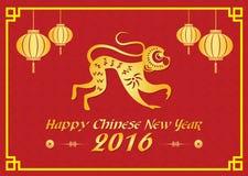 De gelukkige Chinese nieuwe jaar 2016 kaart is lantaarns, is het Gouden aap en chinesswoord gemiddeld geluk Stock Fotografie