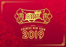 De gelukkige Chinese nieuwe jaar 2019 kaart met gouden varkensdierenriem en de bloem in kader ondertekenen op rood van de bloemte Stock Afbeelding